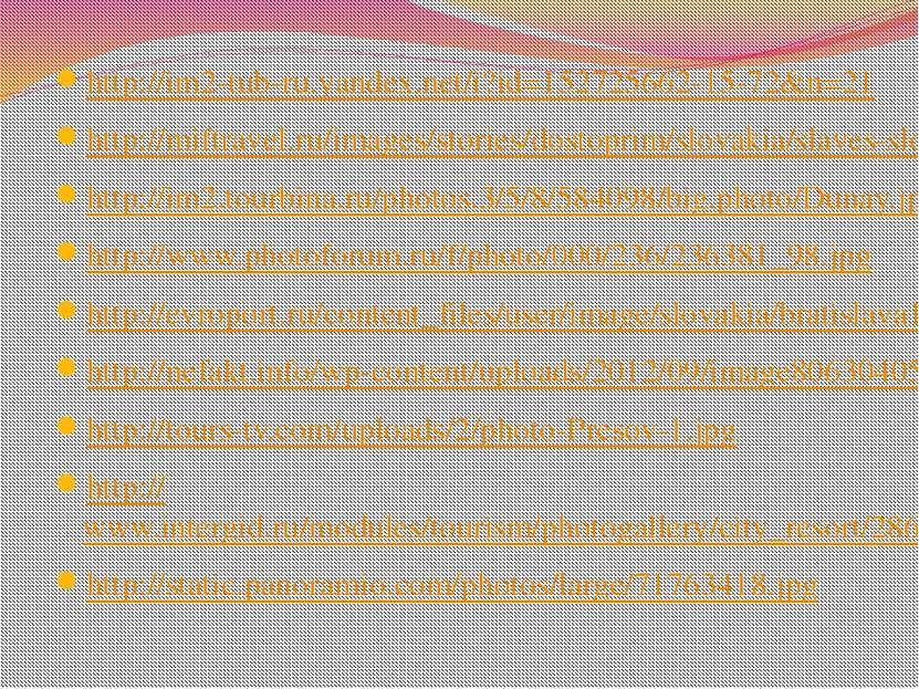 http://im2-tub-ru.yandex.net/i?id=152725662-15-72&n=21 http://miftravel.ru/im...