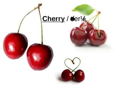 Cherry/ˈtſerɪ/