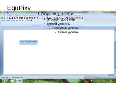 EquPixy