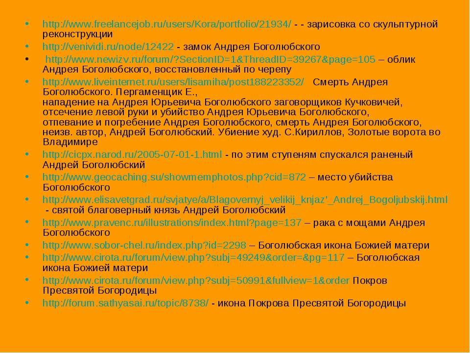 http://www.freelancejob.ru/users/Kora/portfolio/21934/ - - зарисовка со скуль...