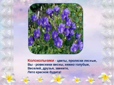 Ссылки на интернет-ресурсы http://ramki-photoshop.ru/fony/fon-195.jpg http://...