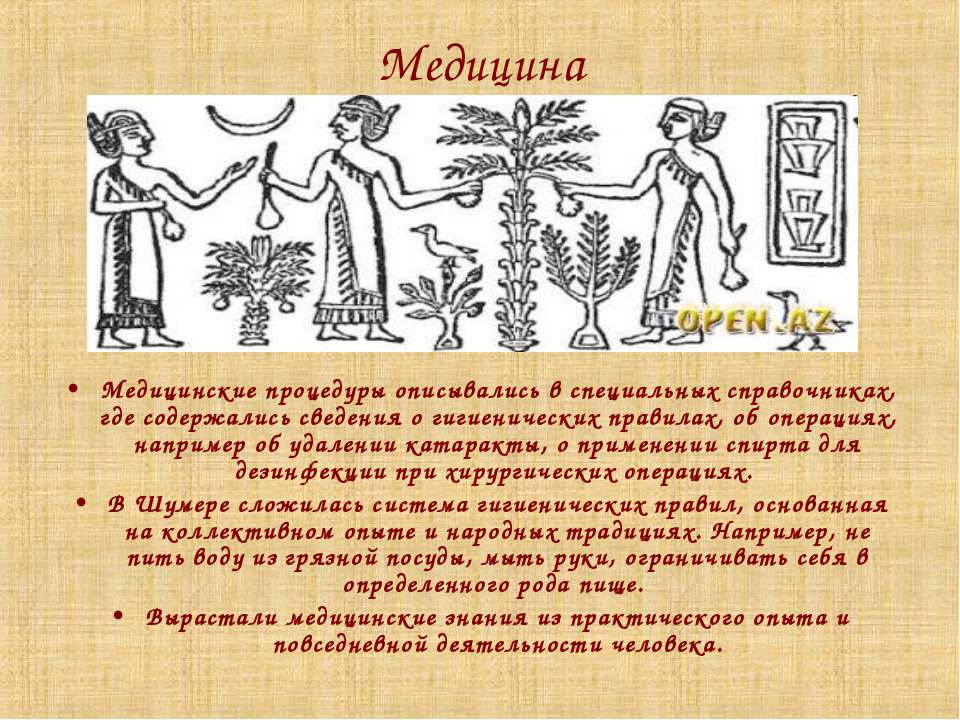 Рецепты  Террария вики  FANDOM powered by Wikia