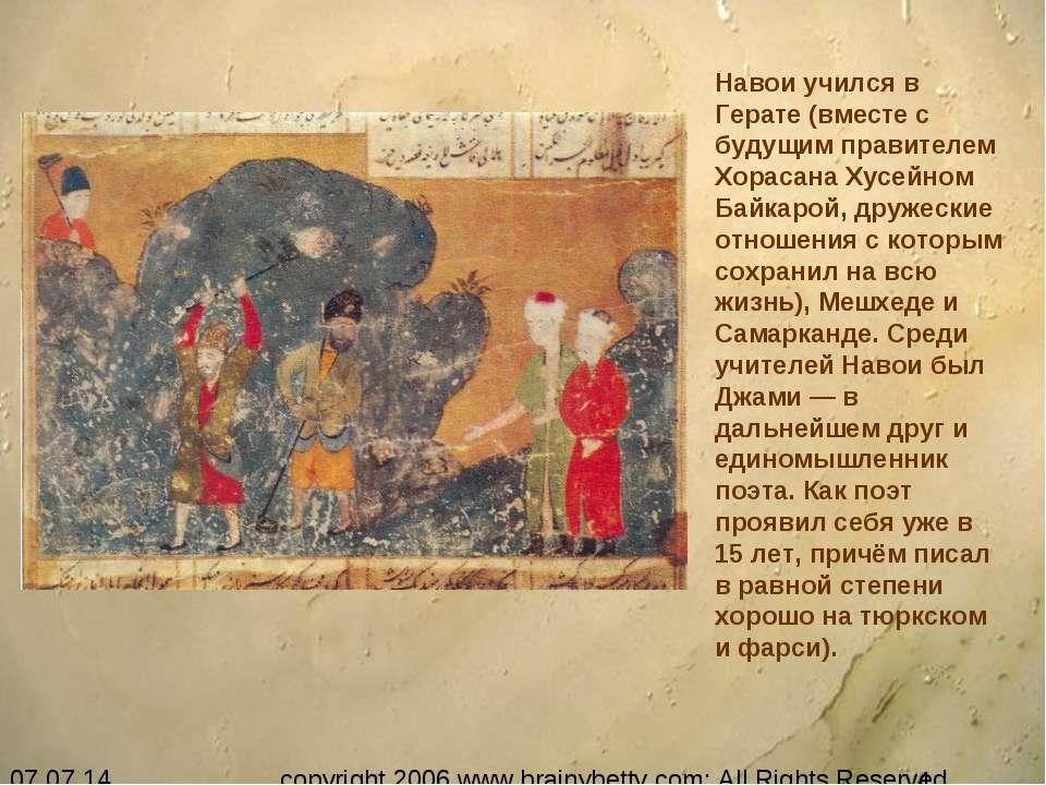 Навои учился в Герате (вместе с будущим правителем Хорасана Хусейном Байкарой...