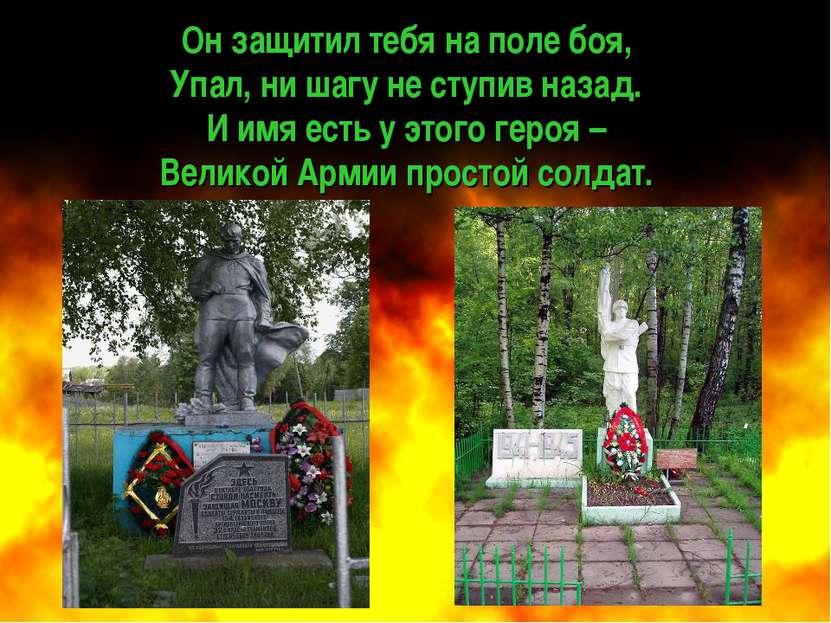 Авторы: Данилов Д., Кудряшова А., Латипова Ш. рук-ль: Максимова С.А. Он защит...