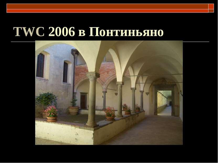 TWC 2006 в Понтиньяно