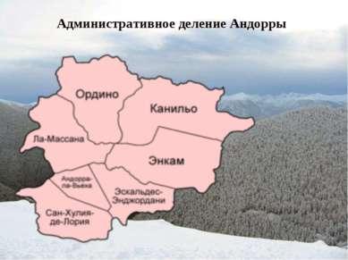 Административное деление Андорры