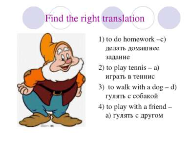 Find the right translation 1) to do homework –c) делать домашнее задание 2) t...