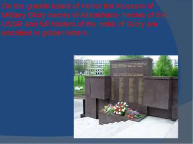 On the granite board of Honor the Museum of Military Glory names of Astrakhan...