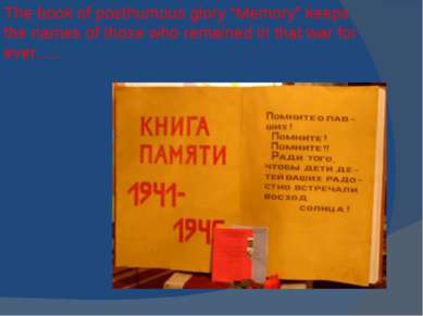 "The book of posthumous glory ""Memory"" keeps the names of those who remained i..."