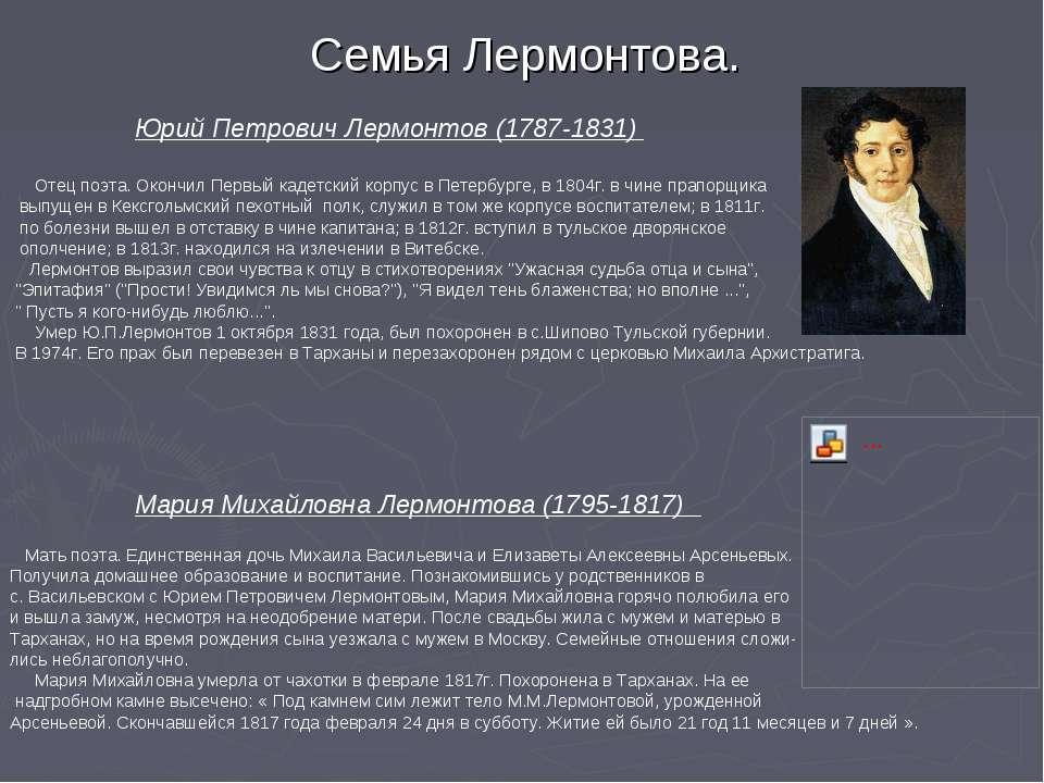 Приказ Минобразования РФ от 05032004 N 1089 quotОб