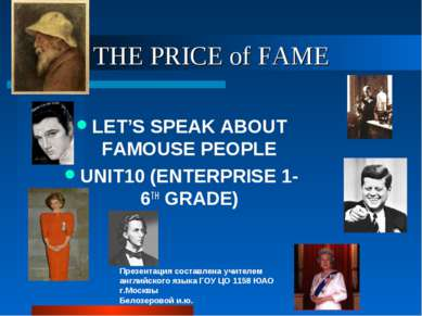 THE PRICE of FAME LET'S SPEAK ABOUT FAMOUSE PEOPLE UNIT10 (ENTERPRISE 1-6TH G...