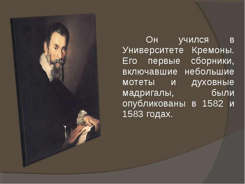 Он учился в Университете Кремоны. Его первые сборники, включавшие небольшие м...