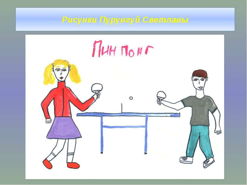 Массажные мячи Мяч предназначен для массажа и рефлексотерапии, для детей любо...