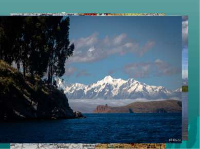 озеро Титикака Высота 3812 метров Площадь 8300 км² Средняя глубина 140—180м,...