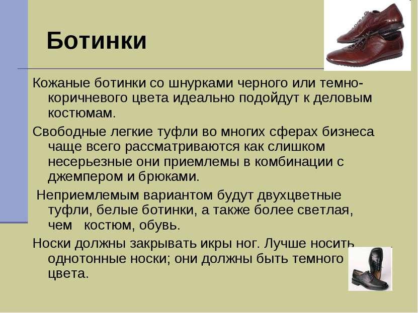 Ботинки Кожаные ботинки со шнурками черного или темно-коричневого цвета идеал...