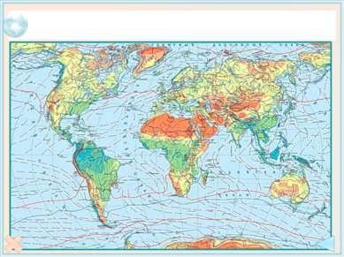 Южная Америка – самый влажный материк