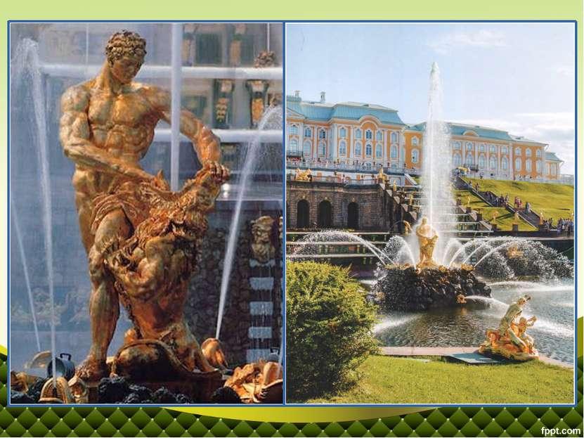 Самсон, раздирающий пасть льву. Фонтан в Петергофе. Скульптор М.И. Козловский...