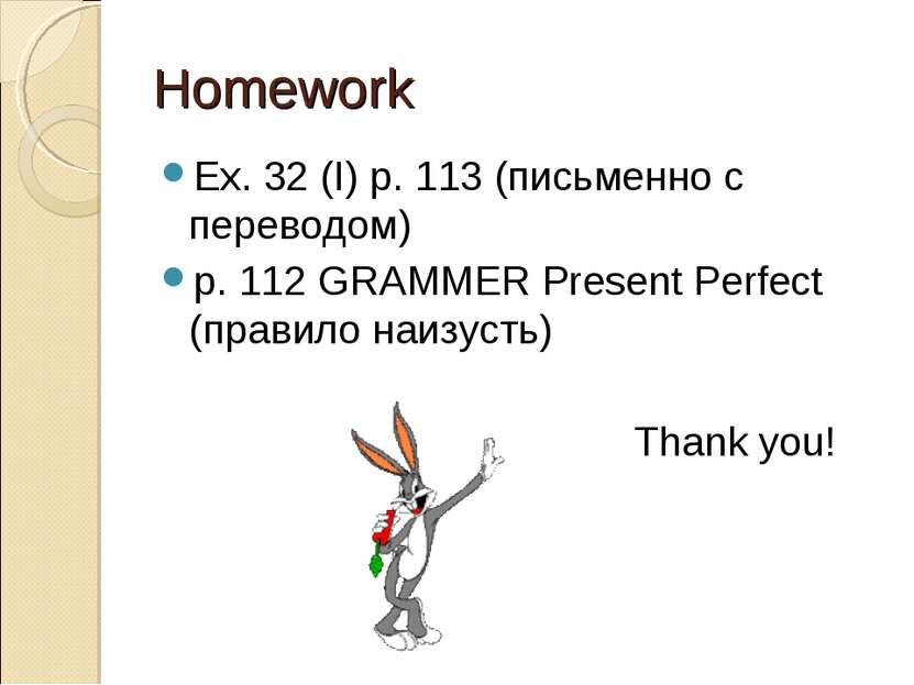 Homework Ex. 32 (I) p. 113 (письменно с переводом) р. 112 GRAMMER Present Per...