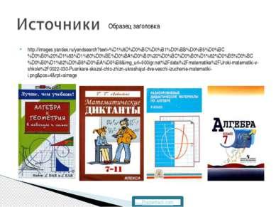 http://images.yandex.ru/yandsearch?text=%D1%8D%D0%BC%D0%B1%D0%BB%D0%B5%D0%BC%...