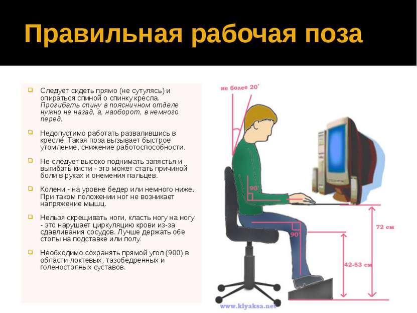 Аналоговая и дискретная форма представления информации Человек способен воспр...
