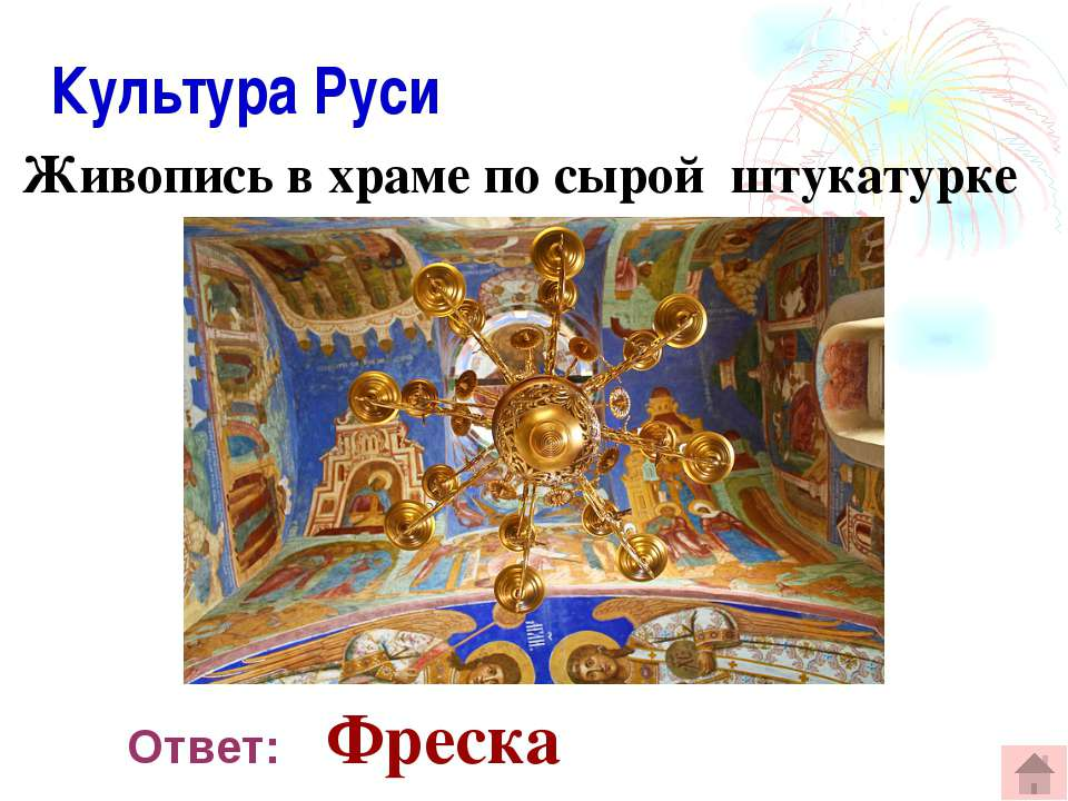 Города Руси Какой город был основан князем Юрием Долгоруким в 1147 году? Отве...