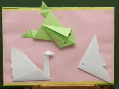 Поделки второго цикла Цель. Закрепить умение делить квадрат по диагонали. Учи...