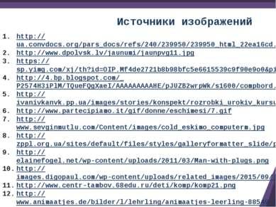 http://ua.convdocs.org/pars_docs/refs/240/239950/239950_html_22ea16cd.png htt...