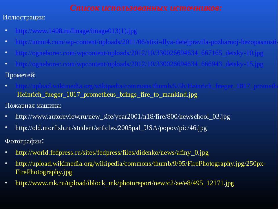 http://www.1408.ru/Image/image013(1).jpg http://umm4.com/wp-content/uploads/2...