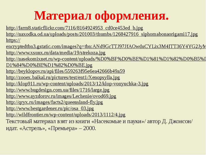 http://farm8.staticflickr.com/7116/8164924953_cd0ce453ed_b.jpg http://naxodka...