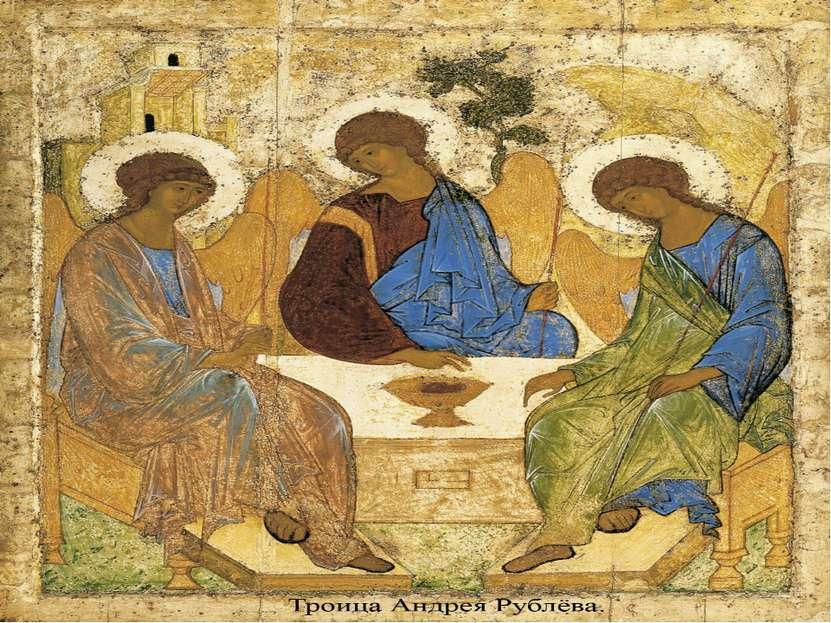 День Свято й Тро ицы — один из главных христианских праздников,входящий в пра...
