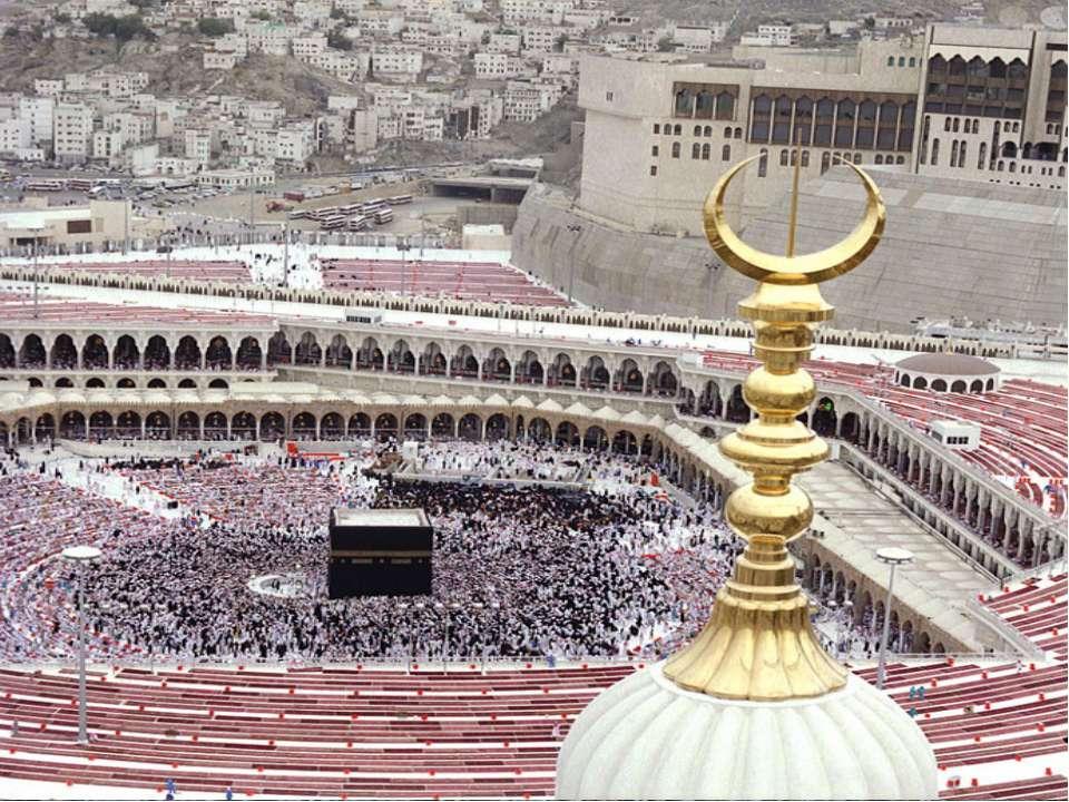 Хадж (араб. ح ج ) — паломничество, связанное с посещением Мекки (Масджид аль-...