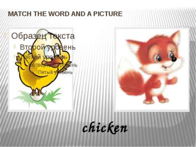MATCH THE WORD AND A PICTURE chicken