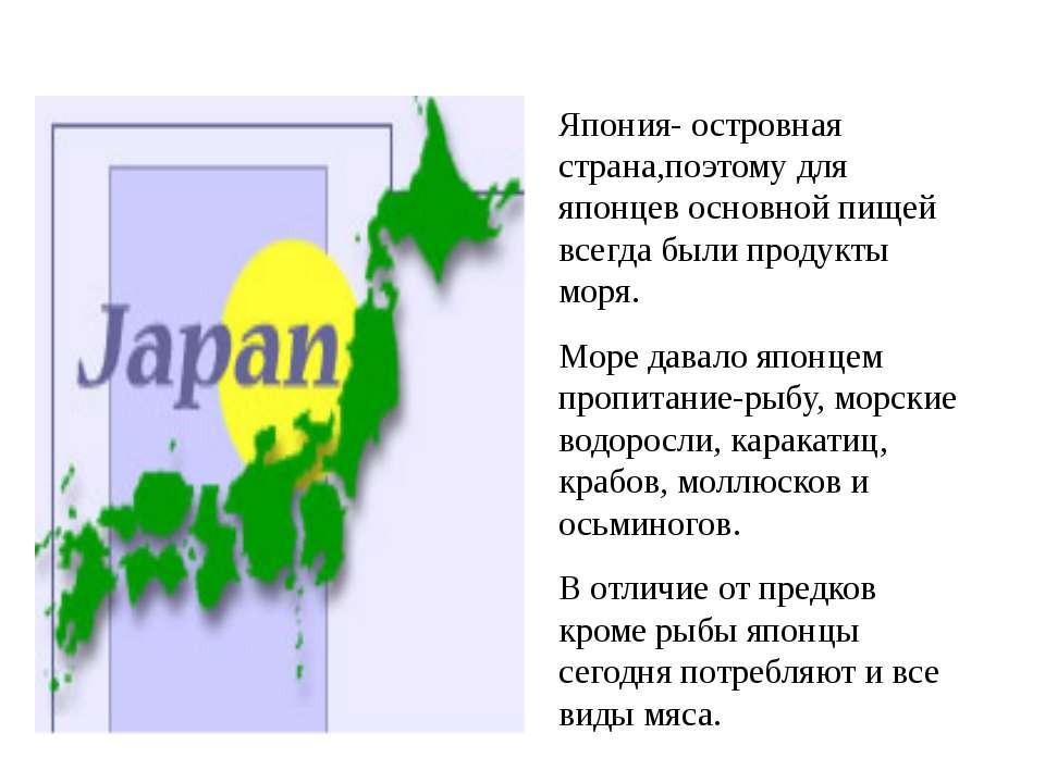 САЛАТЫ И ЗАКУСКИ Хару-но-сарада Тако-но-су-но-моно
