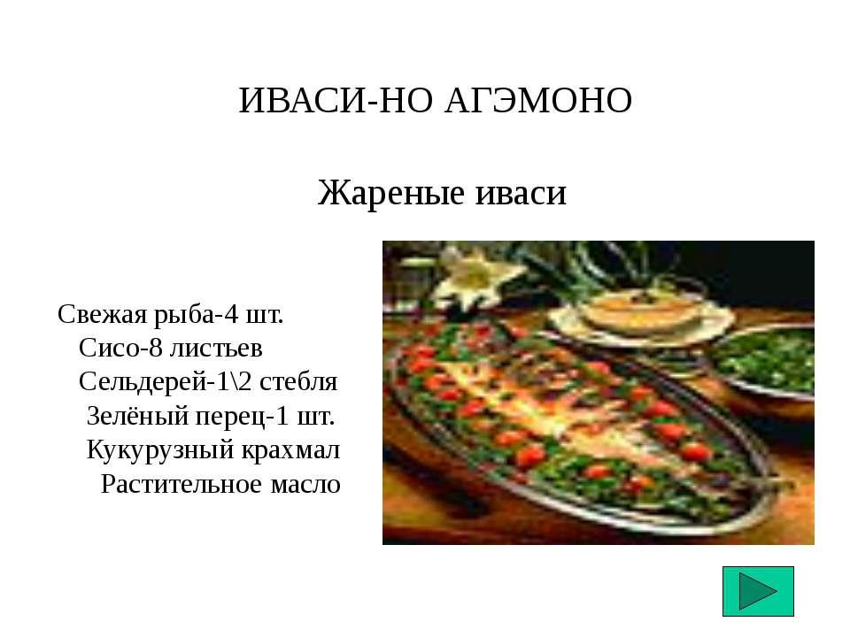 Нарубить мясо и шпинат.В даси заложить мясо, довести до кипения, снять пену, ...