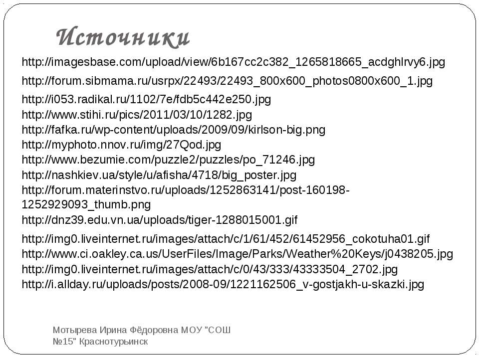 http://imagesbase.com/upload/view/6b167cc2c382_1265818665_acdghlrvy6.jpg http...