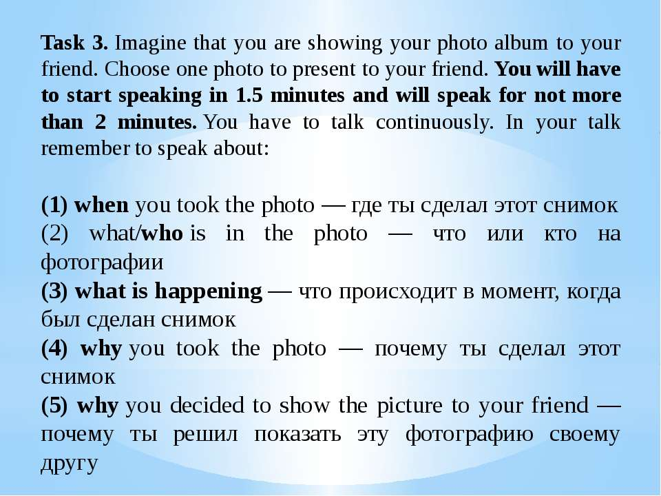 Task 3.Imagine that you are showing your photo album to your friend. Choose ...