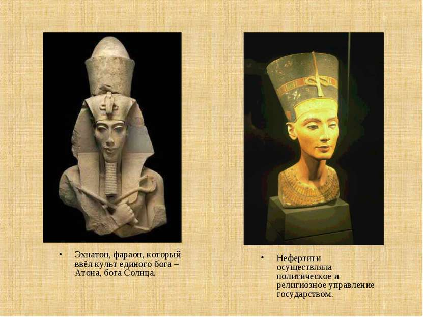assess nefertiti's political role