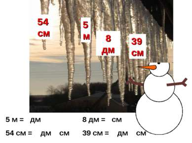 5 м 8 дм 39 см 54 см 5 м = дм 8 дм = см 54 см = дм см 39 см = дм см