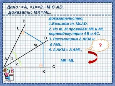 Решение: Проведём радиусы OP и OH из центра окружности в точки касания. OP и ...