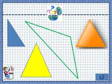 Треугольник Рёло (круглый тр-к) Для возвращения нажмите стрелочку.