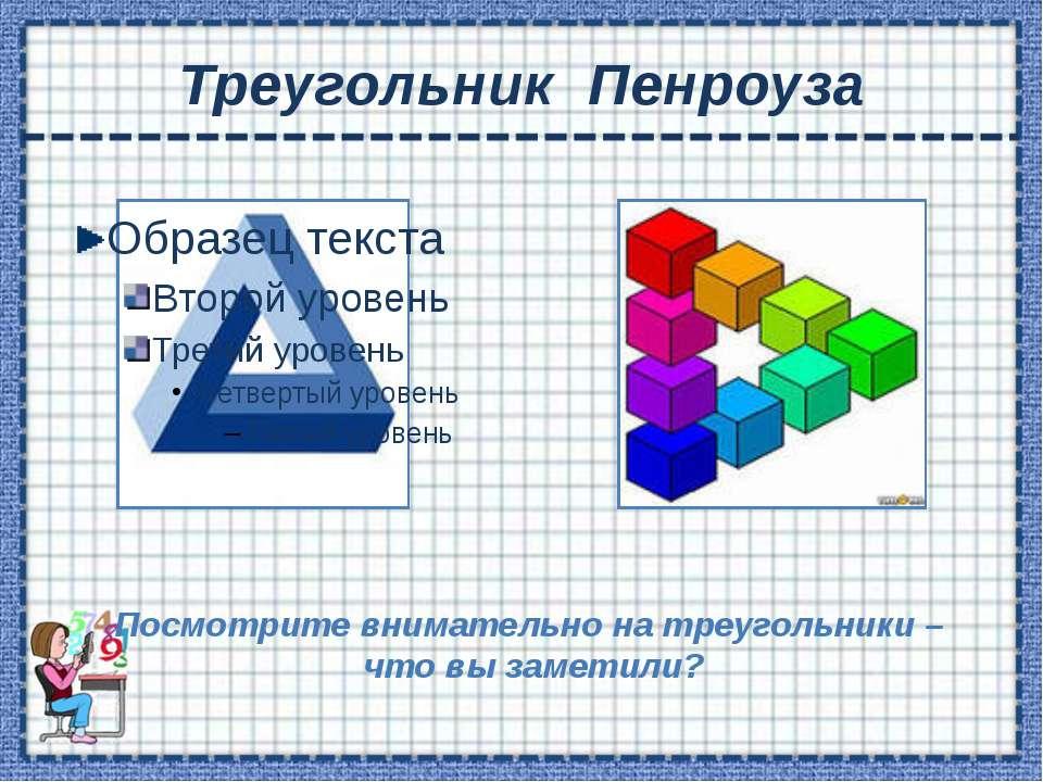 Свойство биссектрисы Каждая точка биссектрисы неразвёрнутого угла равноудален...