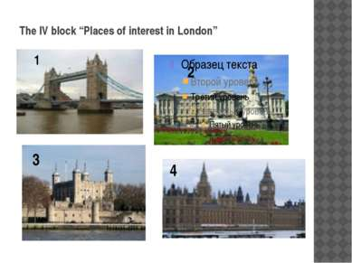 "The IV block ""Places of interest in London"" 1 2 3 4"