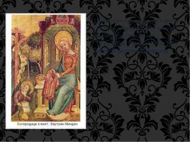 Несколько европейских картин 14 века изображают Богоматерь за вязанием , напр...