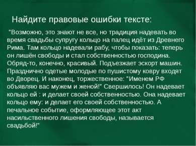 Спасибо за работу Антонина Сергеевна Матвиенко