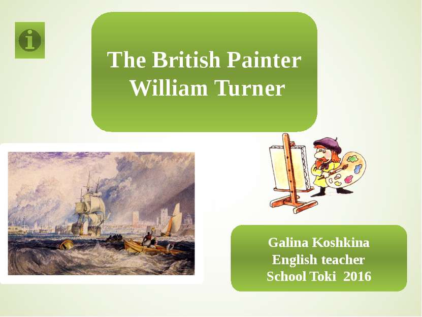 Dear friends, get acquainted with the work of the British painter William Tur...