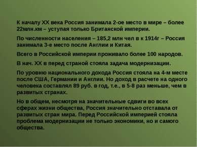 Ленин В.И. Его старший брат казнен за участие в покушении на царя Александра ...