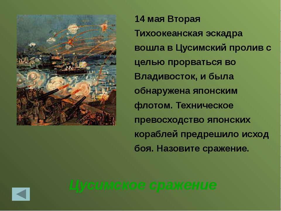 ПЕРВАЯ МИРОВАЯ ВОЙНА 1914-18, война между двумя коалициями держав: какими? Тр...