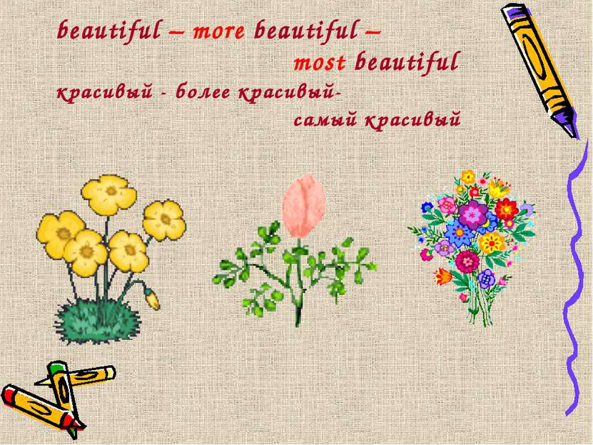 beautiful – more beautiful – most beautiful красивый - более красивый- самый ...