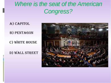 Where is the seat of the American Congress?