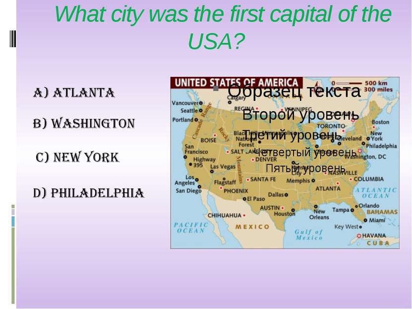 What city was the first capital of the USA?